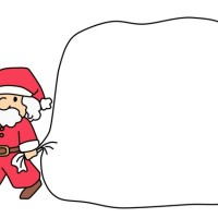 サンタさんはやってきた?