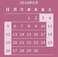 June営業日