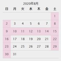 8月のカレンダー ヨガ
